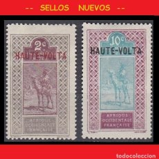 Sellos: LOTE SELLOS NUEVOS - COLONIAS FRANCESAS - ALTO VOLTA - AHORRA GASTOS COMPRA MAS SELLOS. Lote 191653088