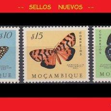 Sellos: LOTE SELLOS NUEVOS - MOZAMBIQUE - MARIPOSAS - AHORRA GASTOS COMPRA MAS SELLOS. Lote 191654338