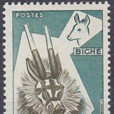 Sellos: LOTE SELLO NUEVO - COLONIAS FRANCESAS - ALTO VOLTA - FAUNA - AHORRA GASTOS COMPRA MAS SELLOS. Lote 191735520
