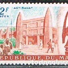 Sellos: MALI Nº 32, CASA DE LAS ARTES DE MALÍ, NUEVO SIN GOMA. Lote 192081887
