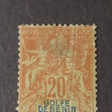 Sellos: BENIN, YVERT 26, PLIEGUE. Lote 194221722