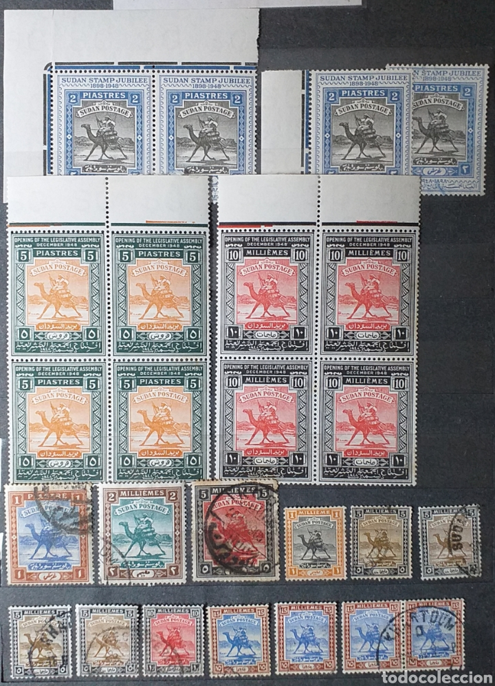 Sellos: Sellos de Sudán nuevos y usados en album de 10 páginas - Foto 12 - 194227836