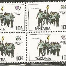 Sellos: TANZANIA - BLOQUE DE 4 SELLOS DE AÑO INTERNACIONAL DE JUVENTUD 1985 - NUEVOS CON ADHESIVO. Lote 194287638