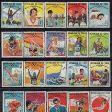 Sellos: TCHAD 1969 IVERT 183/207 *** MEDALLAS DE LOS JUEGOS OLIMPICOS DE MEXICO - DEPORTES. Lote 194491127