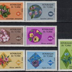 Sellos: TCHAD 1975 IVERT 299/305 *** FLORA - PLANTAS DIVERSAS. Lote 194491736