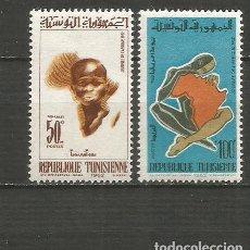 Sellos: TUNEZ YVERT NUM. 548/549 * SERIE COMPLETA CON FIJASELLOS. Lote 194709092