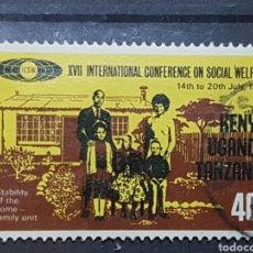 Sellos: AFRICA ORIENTAL BRITANICA_SELLO USADO_CONFERENCIA BIENESTAR SOCIAL_YT-EA 273 AÑO 1974 LOTE 8341. Lote 194909325