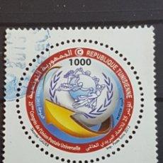 Sellos: TUNEZ_SELLO USADO_XXV CONGRESO UNION POSTAL UNIV DOHA_YT-TN 1709 AÑO 2012 LOTE 9904. Lote 195161360