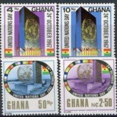 Sellos: GHANA 1967 IVERT 299/302 * DÍA DE NACIONES UNIDAS. Lote 196902060