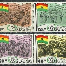 Sellos: GHANA 1968 IVERT 307/10 * 2º ANIVERSARIO DE LA REVOLUCIÓN DEL 24 DE FEBRERO. Lote 196902472