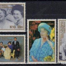 Sellos: ZAMBIA 1987 IVERT 399/402 *** SERIE BÁSICA - 85º ANIVERSARIO DE LA REINA MADRE ISABEL. Lote 196991753