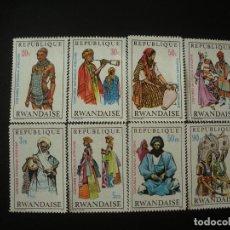 Sellos: RWANDA 1970 IVERT 346/53 *** COSTUMBRES NACIONALES AFRICANAS - FOLKLORE. Lote 198336220