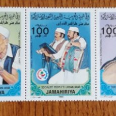 Sellos: LIBIA, TEMA MÚSICA, INSTRUMENTOS MUSICALES 1985,MNH (FOTOGRAFÍA REAL). Lote 199466663