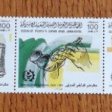 Sellos: LIBIA YT. 1633/37, MNH. INSTRUMENTOS MUSICALES 1986 (FOTOGRAFÍA REAL). Lote 199467181