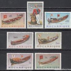 Sellos: MOZAMBIQUE, 1964 YVERT Nº 512 / 518 /**/, BARCOS ANTIGUOS . Lote 199524813