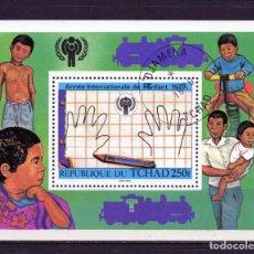 Sellos: ++ HOJA BLOQUE , HB DE TCHAD AÑO 1979 USADA ANIVERSARIOS. Lote 9687180