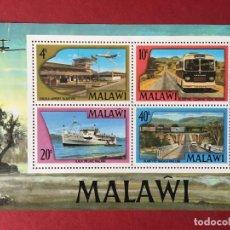 Sellos: PLIEGO SELLOS MALAWI MEDIOS DE TRANSPORTE. Lote 201255186
