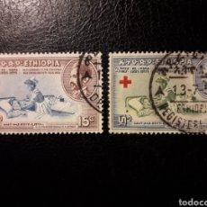 Selos: ETIOPÍA YVERT 330 Y 332 SELLOS SUELTOS USADOS. EMPERADOR HAILE SELASIE. CRUZ ROJA. Lote 201554895