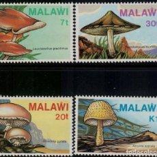 Sellos: SELLOS MALAWI NUEVOS, 1985, SERIE SETAS.. Lote 201946337