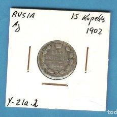 Sellos: PLATA-RUSIA 15 KOPEKS 1902. 2,7 GRAMOS DE LEY 0,500. Y#21A.2. Lote 202318932