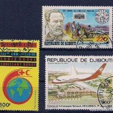 Sellos: DJIBOUTI - PEQUEÑO LOTE - LOS DE LA FOTO - USADOS. Lote 202609372