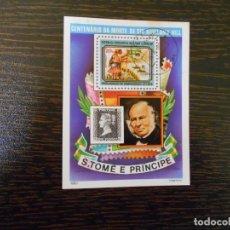 Sellos: SANTO TOME Y PRÍNCIPE-HOJA BLOQUE-1 SELLO-CENTENARIO MUERTE SIR ROWLAND HILL-1980. Lote 203217367