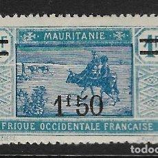 Sellos: MAURITANIA FRANCÉS - CLÁSICO. YVERT Nº 53 NUEVO Y DEFECTUOSO. Lote 205035113