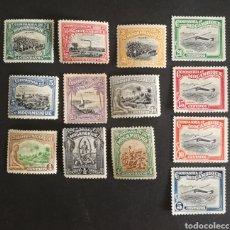 Sellos: MOZAMBIQUE, LOTE DE 1918 MH, LOS AÉREOS SIN GOMA (FOTOGRAFÍA REAL). Lote 205882298
