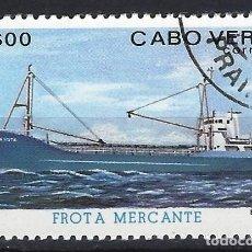 Francobolli: CABO VERDE 1980 - FLOTA MERCANTE, BOA VISTA - SELLO USADO. Lote 206194217