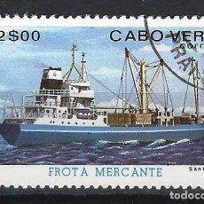 Francobolli: CABO VERDE 1980 - FLOTA MERCANTE, SANTO ANTAO - SELLO USADO. Lote 206194241
