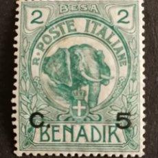 Sellos: SOMALIA, ELEFANTE O LEON 1903, MNH(FOTOGRAFÍA REAL). Lote 206354910