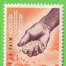 Sellos: BURUNDI - MICHEL 49A - YVERT 50 - CAMPAÑA DE LUCHA CONTRA EL HAMBRE. (1963).** NUEVO MATASELLADO.. Lote 206787387