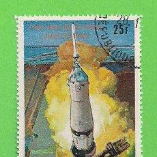 Sellos: REPÚBLICA DE GUINEA - MICHEL 542IA - YVERT 392 - APOLO XI. (1969).. Lote 206998716