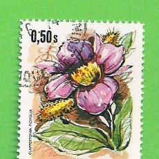Sellos: REPÚBLICA DE GUINEA - MICHEL 688A - YVERT 520 - FLORES DE GUINEA. (1974). NUEVO MATASELLADO.. Lote 206999173