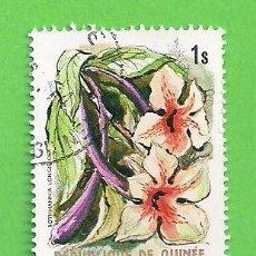 Sellos: REPÚBLICA DE GUINEA - MICHEL 689A - YVERT 521 - FLORES DE GUINEA. (1974). NUEVO MATASELLADO.. Lote 206999337