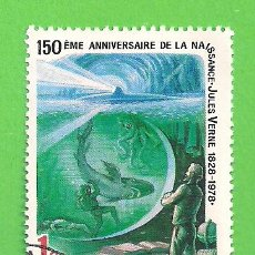 Sellos: REPÚBLICA DE GUINEA - MICHEL 843A - YVERT 633 - ANIVERSARIO DE JULIO VERNE. (1979).. Lote 206999888