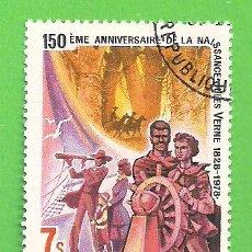 Sellos: REPÚBLICA DE GUINEA - MICHEL 846 - YVERT 636 - ANIVERSARIO DE JULIO VERNE. (1979).. Lote 207000220