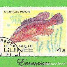 Sellos: REPÚBLICA DE GUINEA - MICHEL 874 - YVERT 662 - PEZ EPINEPHELUS TAENIOPS. (1980).. Lote 207000962
