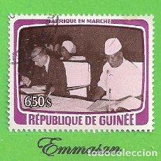 Sellos: REPÚBLICA DE GUINEA - MICHEL 873 - YVERT 628 - VISITA DEL PRESIDENTE GISCARD. (1979).. Lote 207001563
