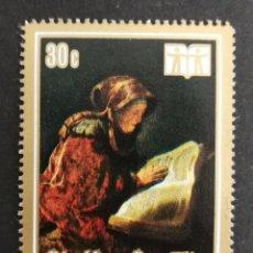 Sellos: RUANDA, AÑO INTERNACIONAL DEL LIBRO, PINTURA DE REMBRANDT 1973 MNH (FOTOGRAFÍA REAL). Lote 208274032