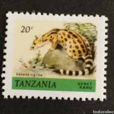 Sellos: TANZANIA, GINETA TIGRINA 1980 MNH (FOTOGRAFÍA REAL). Lote 208678790