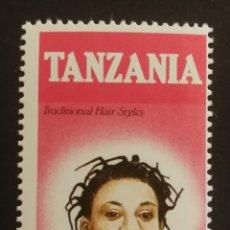 Sellos: TANZANIA, PEINADOS TRADICIONALES ESTILO NUNGU NUNGU 1986 MNH (FOTOGRAFÍA REAL). Lote 208692155