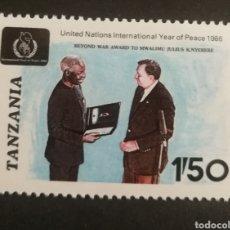 Sellos: TANZANIA, AÑO INTERNACIONAL DE LA PAZ 1986 MNH (FOTOGRAFÍA REAL). Lote 208692623