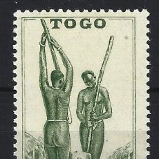 Francobolli: TOGO 1941 - ESCENAS DE LA VIDA TOGOLESA - SELLO NUEVO **. Lote 209210070