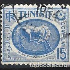 Francobolli: TÚNEZ 1950 - CABALLO, PIEZA DEL MUSEO DE CARTAGO - SELLO USADO. Lote 209241875