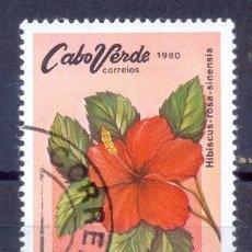 Sellos: CABO VERDE, PREOBLITERADO, FLORES TIPICAS. Lote 209838823
