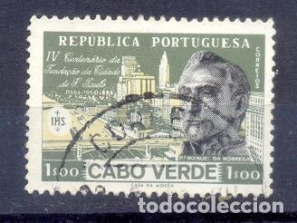 CABO VERDE, USADO IV CENTENARIO DE LA FUNDACION DE SAO PAULO (Sellos - Extranjero - África - Otros paises)