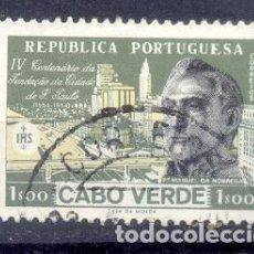 Sellos: CABO VERDE, USADO IV CENTENARIO DE LA FUNDACION DE SAO PAULO. Lote 209841930