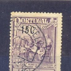 Sellos: CABO VERDE, USADO1925,MARQUES DE POMBAL, PLANO DE LA CONSTRUCCION DE LISBOA. Lote 209842676