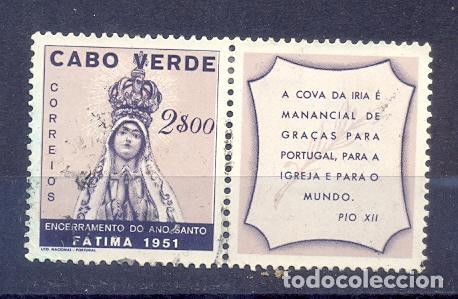 CABO VERDE, USADO1951, AÑO SANTO (Sellos - Extranjero - África - Otros paises)